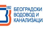Beogradski vodovod i kanalizacija